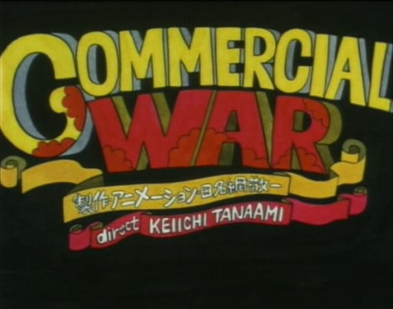 Commercial War