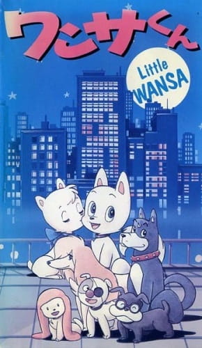 Wansa-kun OVA