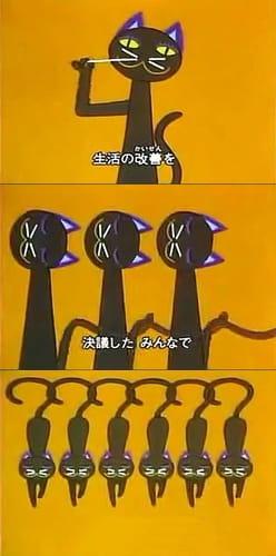 44-hiki no Neko