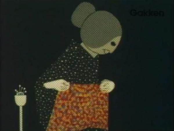 Tsukiyo to Megane