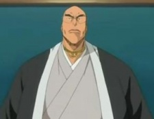 Gengorou Onabara