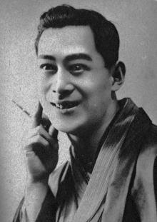 Ushio Akashi