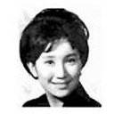 Yukiko Nikaido
